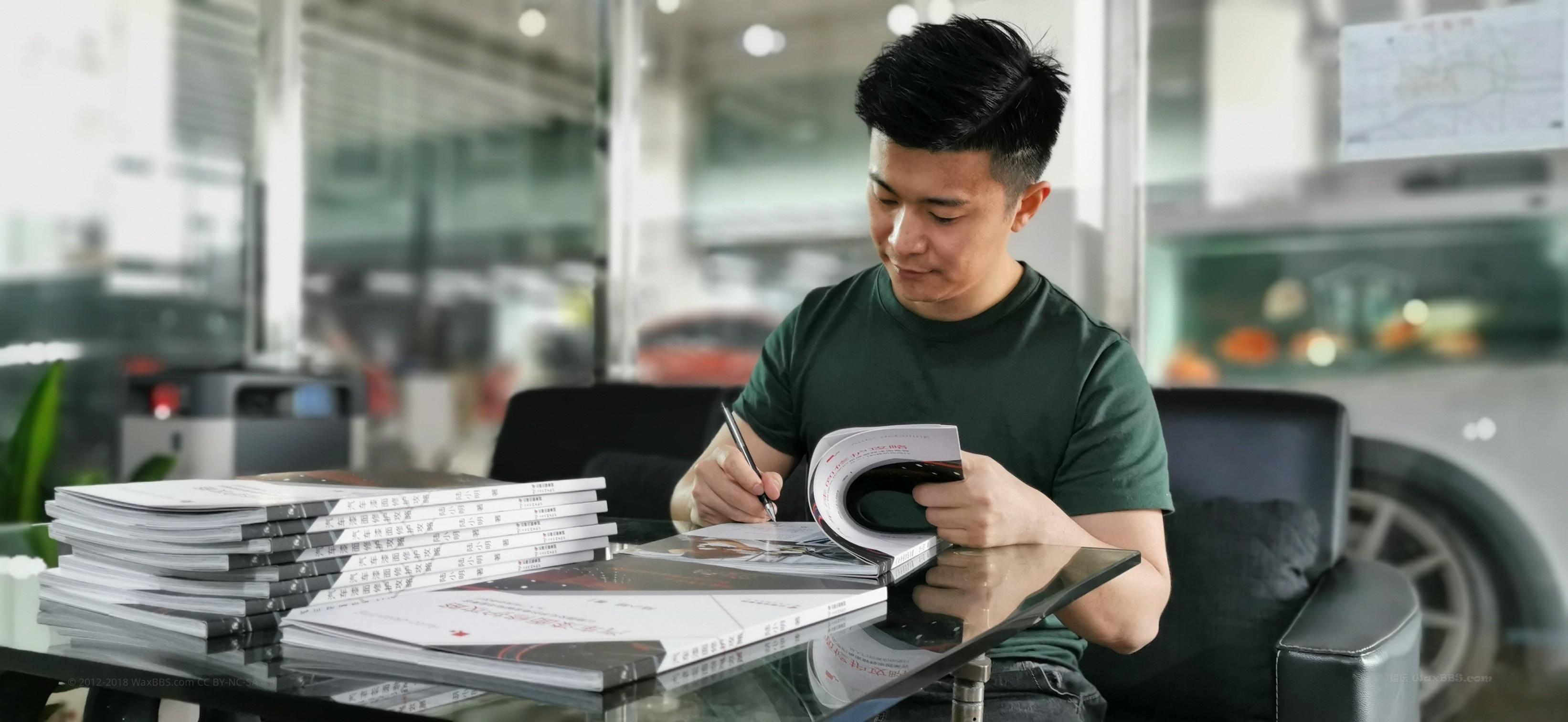 汽车漆面修护攻略蜡坛正式发售